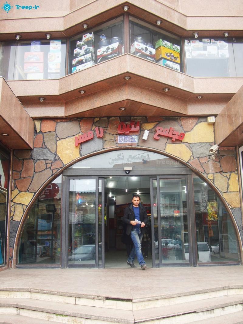 مرکز-خرید-نگین-رامسر_5