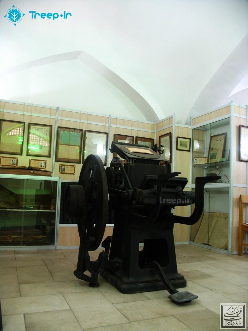 موزه-مطبوعات-کرمان_4
