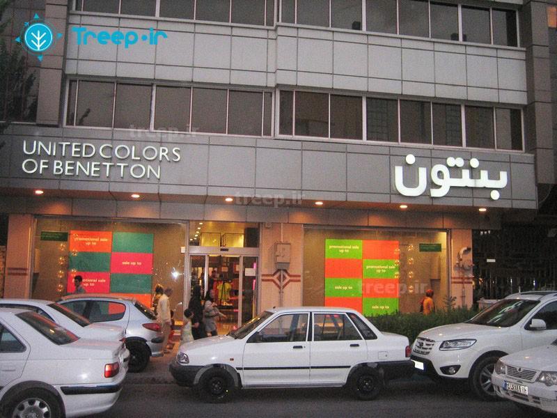 خیابان-توحید_5
