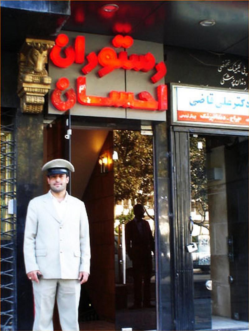 رستوران-احسان_1
