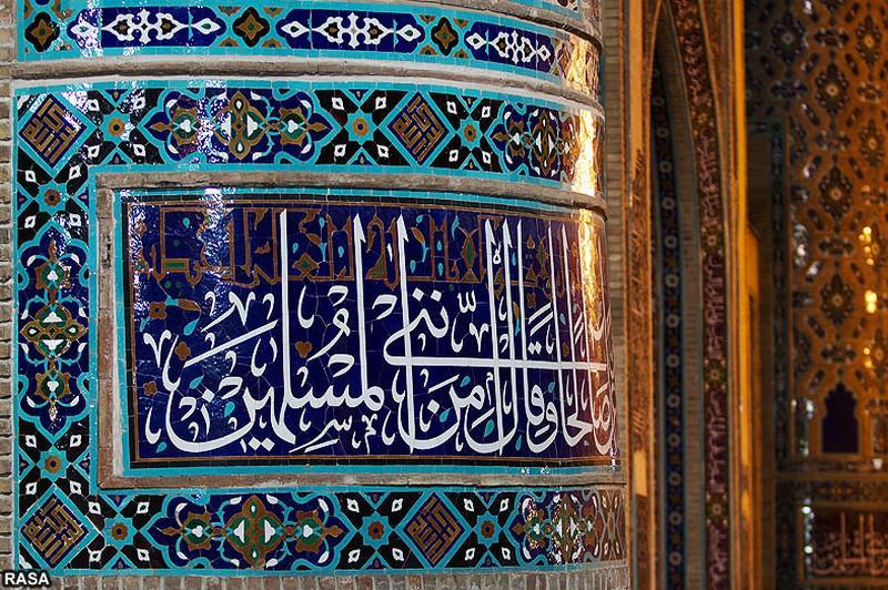 مسجد-هفتاد-و-دو-تن_3