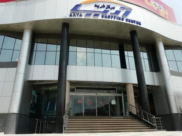 مرکز-خرید-آریا_1