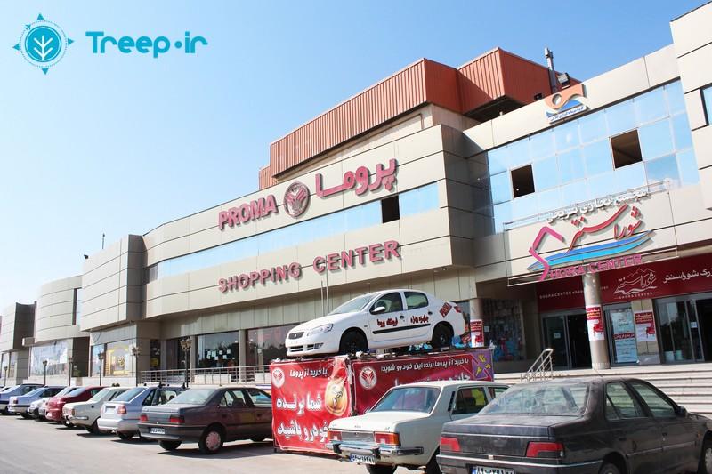 مرکز-خرید-پروما_2