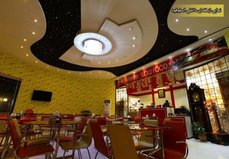 رستوران-اسلوفود_4