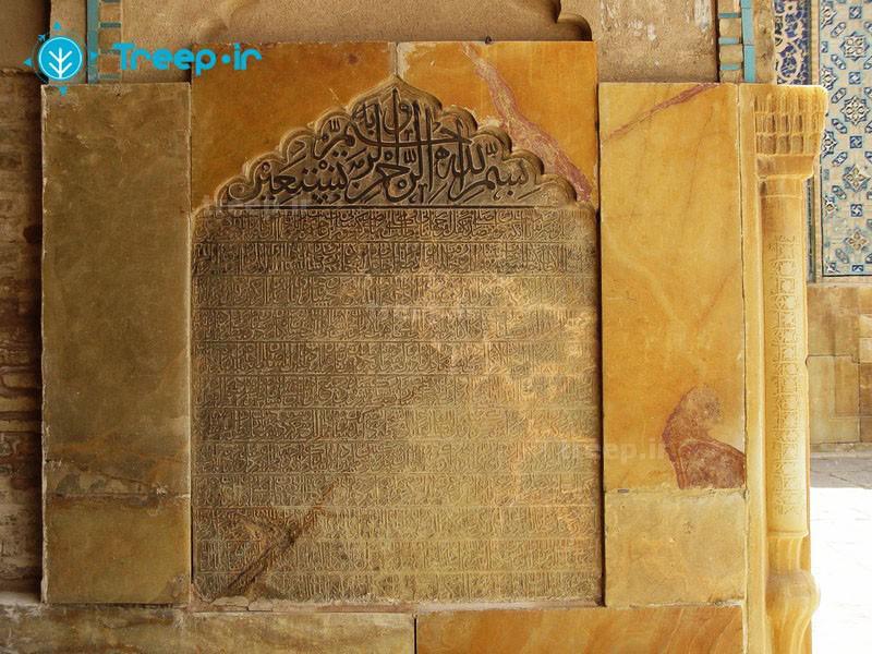 مسجد-جمعه-اصفهان-(مسجد-جامع)_33