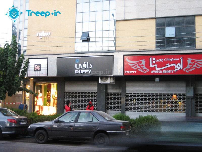 خیابان-توحید_13