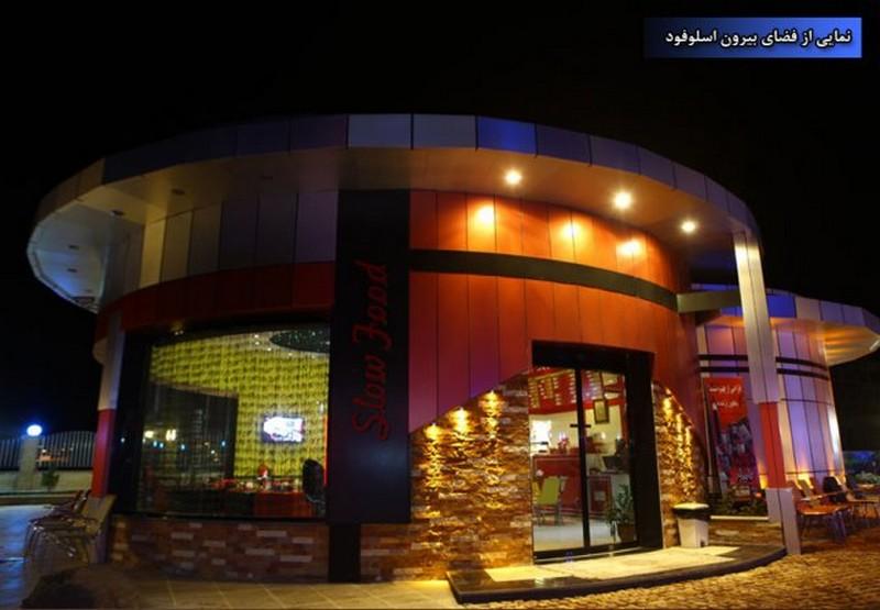 رستوران-اسلوفود_2