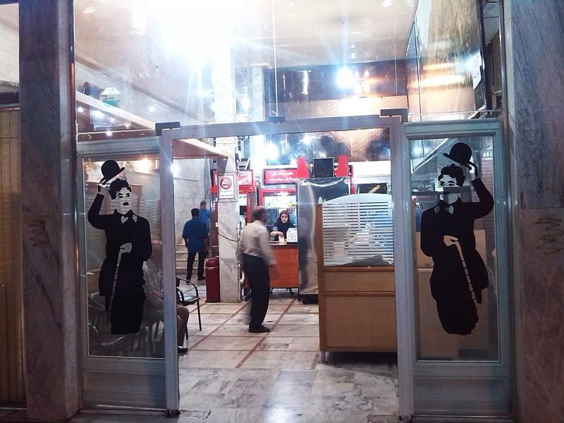 رستوران-شیدا_4