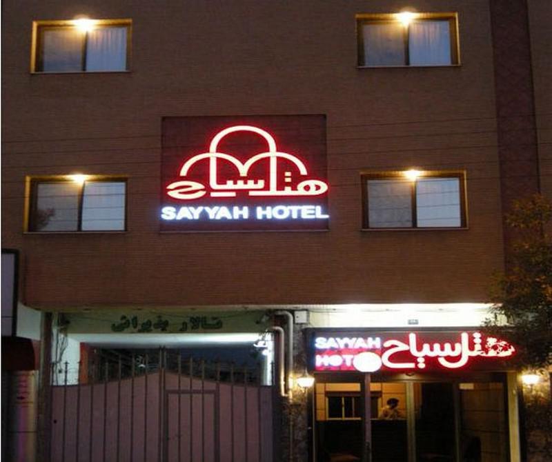 هتل-سیاح_16