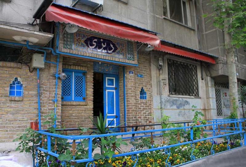 آبگوشت-خانه_1