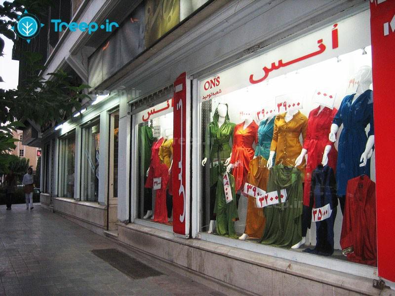خیابان-توحید_11