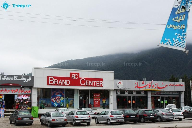 مراکز-خرید-جاده-چالوس-نمک-آبرود_13