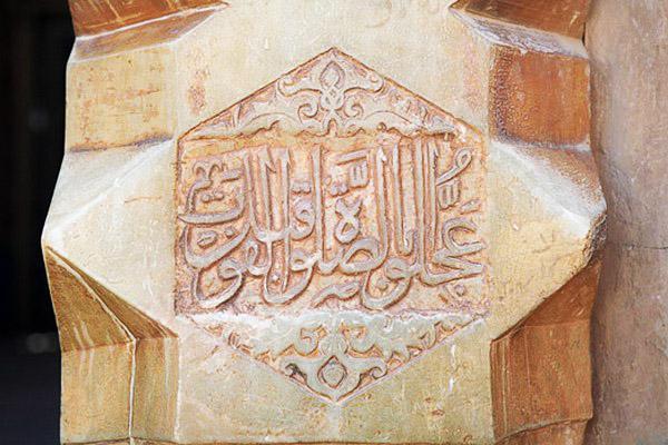 مسجد-جامع-کبیر-یزد_14
