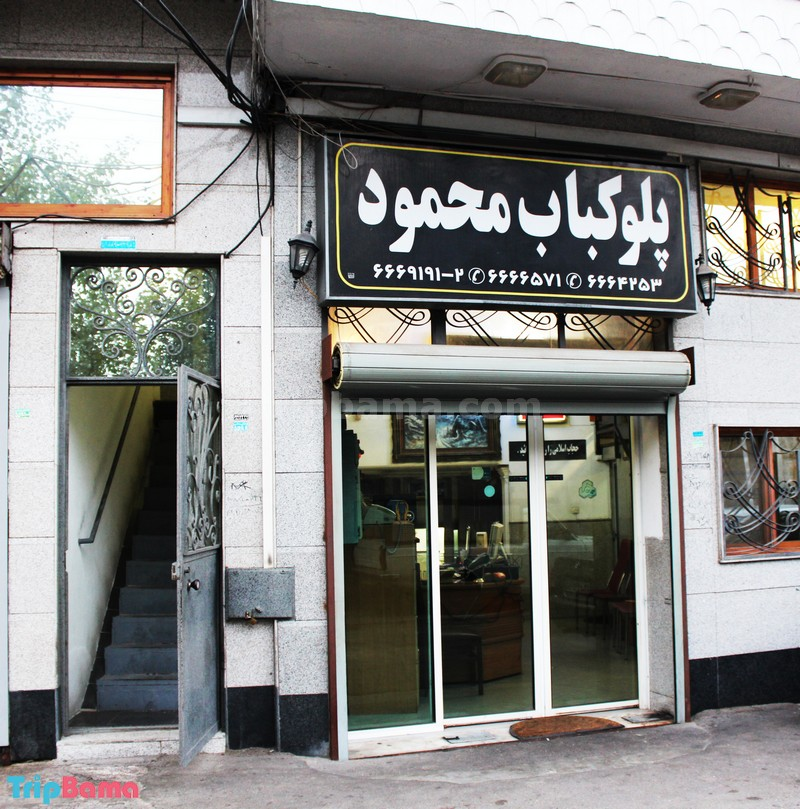 res-mahmoud-(1)