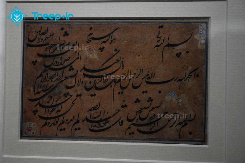 موزه-رضا-عباسی_60