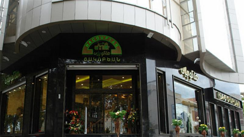 فروشگاه-هاکوپیان-اراک_3