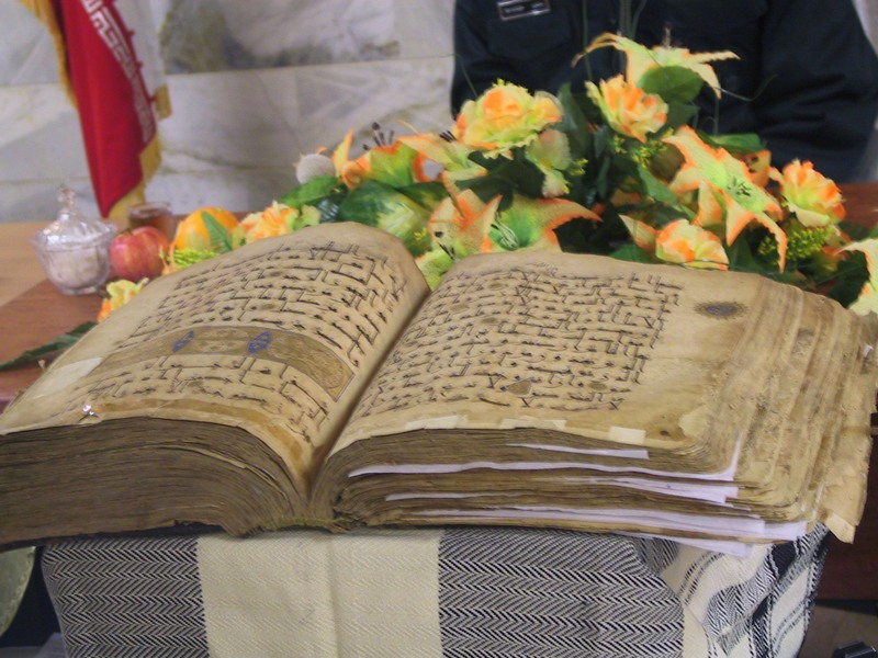 قرآن-تاريخي--نگل-_5