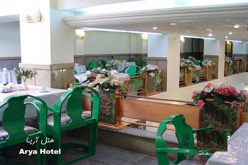 هتل-آریا_5