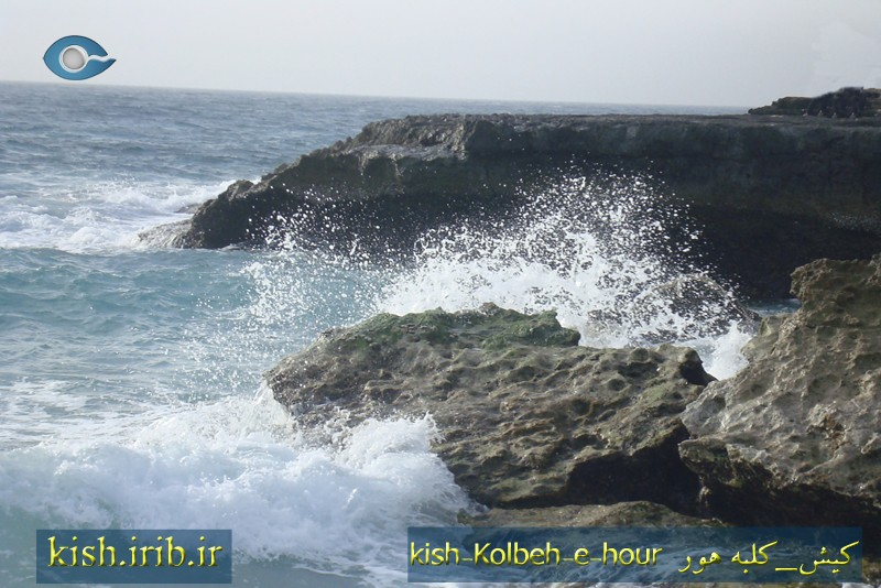 کلبه-هور_2