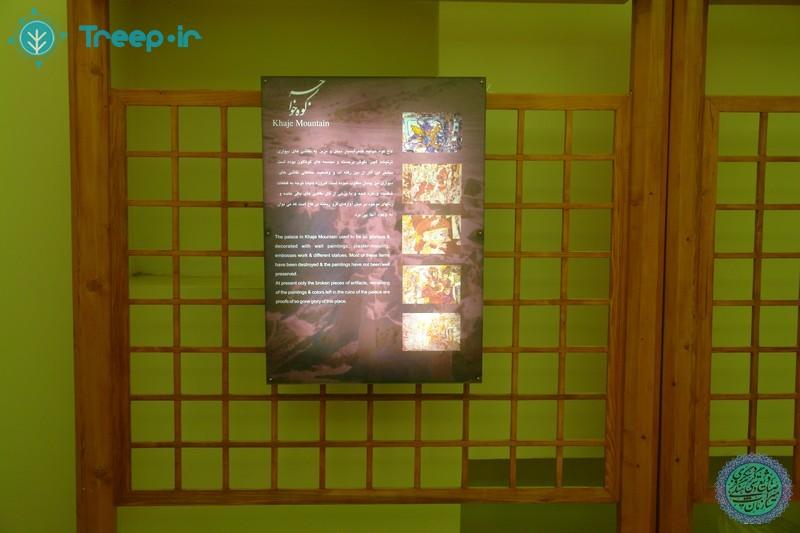 موزه-مردم-شناسی-زابل-_5
