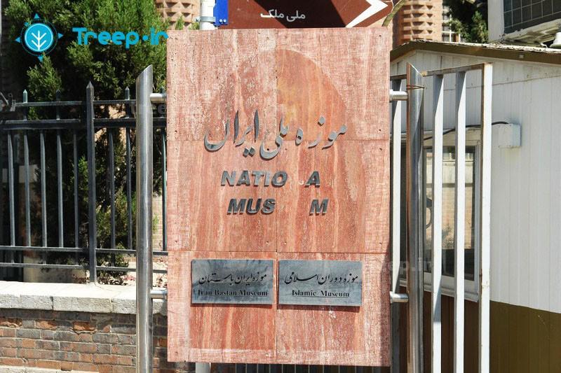 موزه-ايران-باستان_2