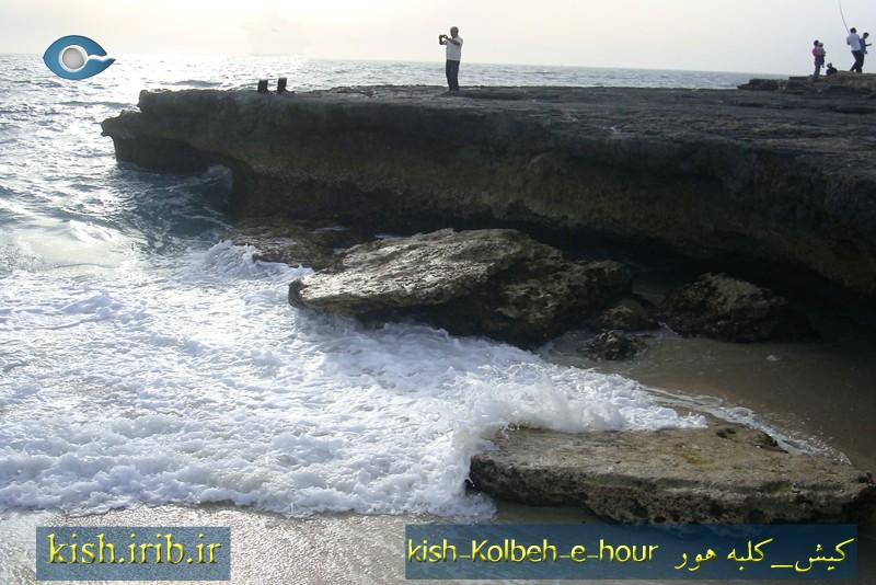 کلبه-هور_5